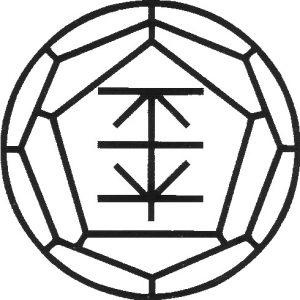 Logo der Taekwon-Do Schule Kumgang-Dresden